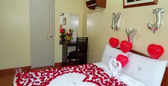 普利玛维拉酒店 - 齐克拉约 - 睡房