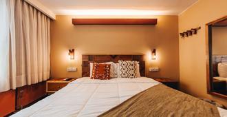 利马索尼斯塔德尔旅馆印加拉弗洛雷斯酒店 - 利马 - 睡房