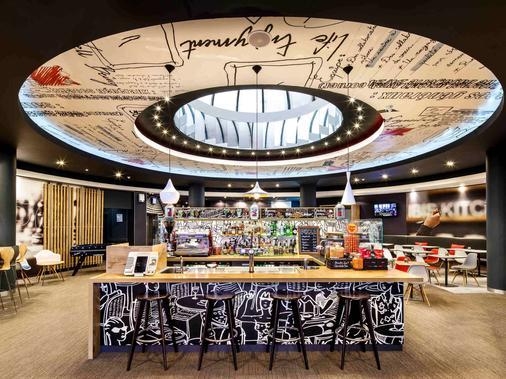 宜必思伯明翰新街站酒店 - 伯明翰 - 酒吧