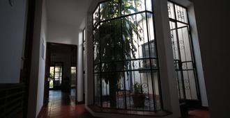 阿尔玛青年旅舍 - 萨尔塔 - 门厅