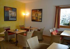 恩格尔贝格桑温德霍夫H+酒店 - 英格堡 - 餐馆