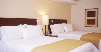 Ghl首都酒店 - 波哥大 - 睡房