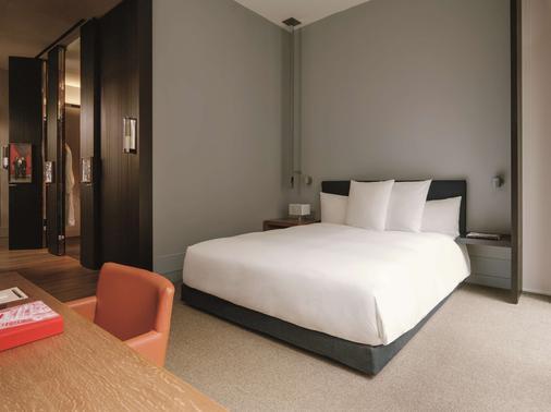 第五大道安达仕酒店 - 纽约 - 睡房