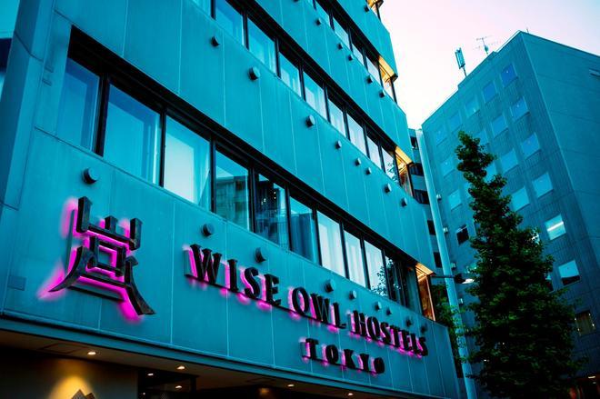 东京猫头鹰旅馆 - 东京 - 建筑