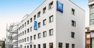 Ibis Budget Aachen City - 亚琛 - 建筑