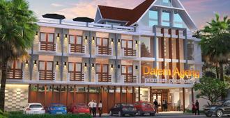 达朗亚更高级旅馆 - 玛琅