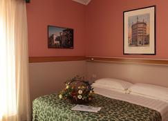 阿斯托里亚住宅酒店 - 帕尔马