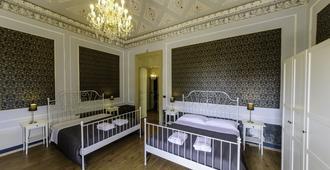 XX 米格莉亚酒店 - 卡塔尼亚 - 睡房