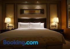 哈尔滨万达嘉华酒店 - 哈尔滨 - 睡房