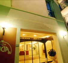 阿杜亚丽晶娜萨巴康体美容酒店