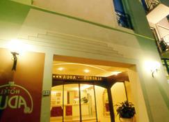 阿杜亚丽晶娜萨巴康体美容酒店 - 蒙特卡蒂尼泰尔梅 - 建筑
