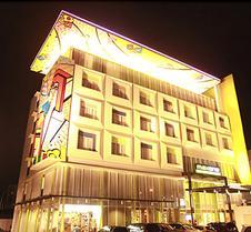 马科斯万帕尔姆邦酒店