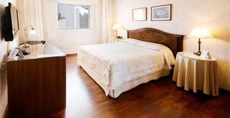 厄米泰吉酒店 - 蒙得维的亚 - 睡房