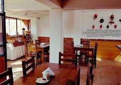普玛玛尔嘉旅馆 - 库斯科 - 餐馆