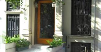糖山哈莱姆旅馆 - 纽约 - 户外景观