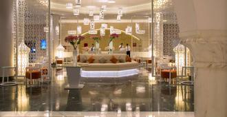 哈马迈特海水浴渡假丽笙布鲁酒店 - 哈马迈特 - 大厅