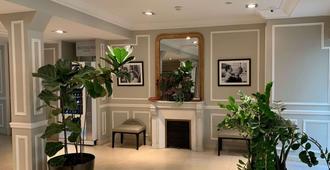 圣日耳曼中央酒店 - 巴黎 - 大厅