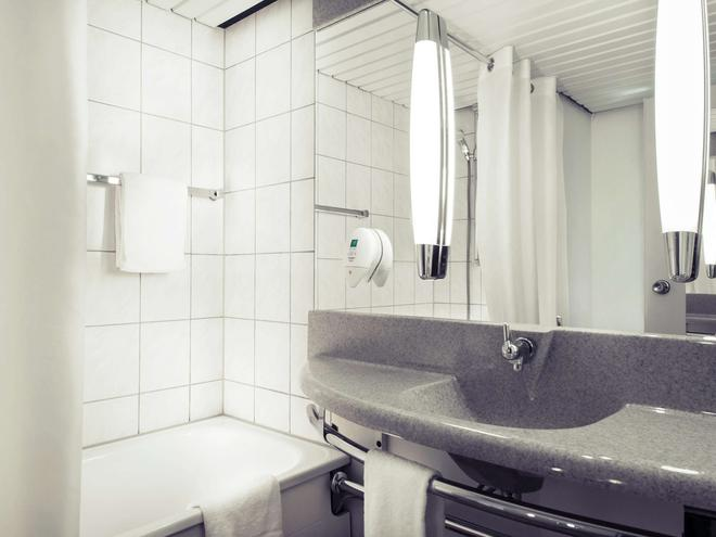 波恩哈德伯格美居酒店 - 波恩(波昂) - 浴室