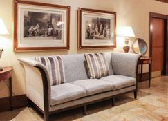 普罗维登斯酒店 - 普罗维登斯 - 客厅