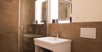 伯尔尼克罗伊茨酒店 - 伯尔尼 - 浴室