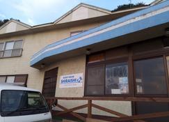 白石旅馆 - 笠冈市 - 建筑