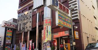 高松黄金时代旅馆(男性专用) - 高松市