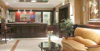 伯明翰新街车站布里塔尼亚酒店 - 伯明翰 - 大厅