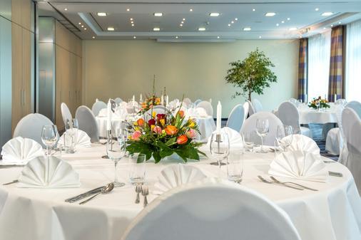 柏林阿德勒斯霍夫多林特酒店 - 柏林 - 宴会厅