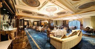 北京励骏酒店 - 北京 - 餐馆