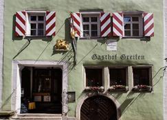 金吉瑞芬酒店 - 罗滕堡 - 建筑