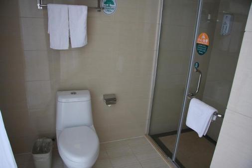 格林豪泰南京草场门商务酒店 - 南京 - 浴室