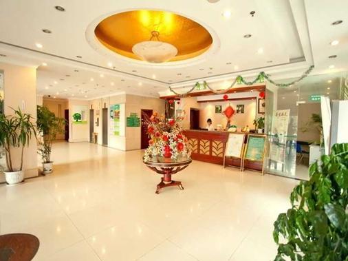 格林豪泰南京草场门商务酒店 - 南京 - 柜台