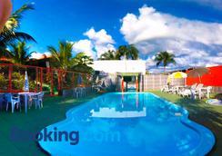 Pousada Sol Nascente - Olímpia - 游泳池