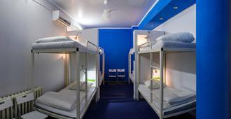 Comfort Hostel - 萨马拉 - 睡房