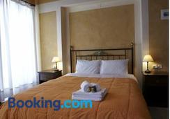 伊萨博旅馆 - Nafplio - 睡房
