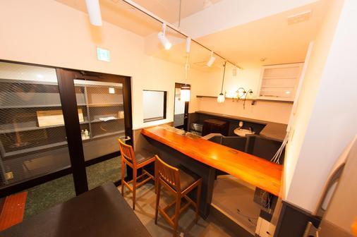 六本木英诺家庭经营旅舍 - 东京 - 酒吧