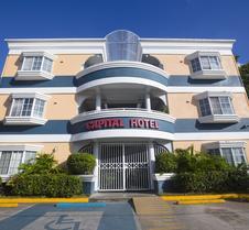 塞班岛首都酒店
