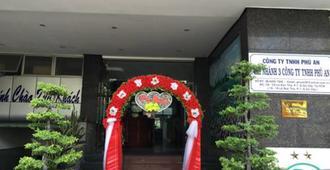 胡志明市福安酒店 - 胡志明市 - 建筑