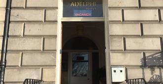 爱丁堡阿德菲酒店 - 爱丁堡 - 建筑
