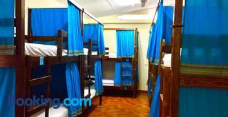 安提瓜旅舍 - 安地瓜 - 睡房
