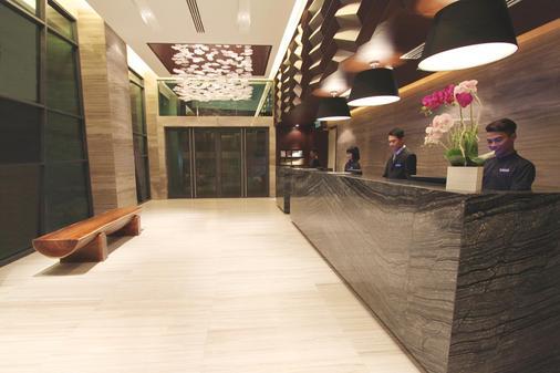 格蓝迪斯酒店&度假村 - 亚庇 - 柜台