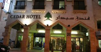 Cedar Hotel - 亚喀巴 - 建筑