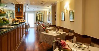 萨拉曼卡区套房酒店 - 马德里 - 餐馆