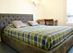 卢克索酒店 - 伊西莱穆利诺 - 睡房