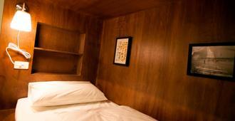 龙虾先生的秘密巢穴设计青旅 - 台北 - 睡房