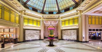 上海和平饭店 - 上海 - 大厅