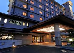 佳松苑旅馆 - 京丹后市 - 建筑