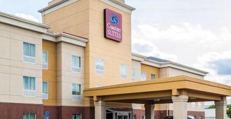 印第安纳波利斯机场附近凯富全套房酒店 - 印第安纳波利斯