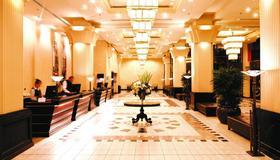 悉尼百丽旅店 - 悉尼 - 大厅