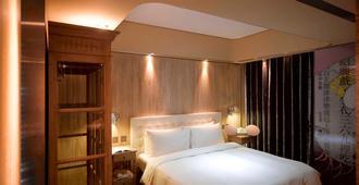 薆悦酒店 - 台北 - 睡房